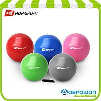 Фитбол (гимнастический мяч) Hop Sport 65см + насос