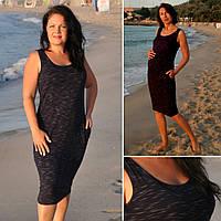 Платье - майка Мори, фото 1