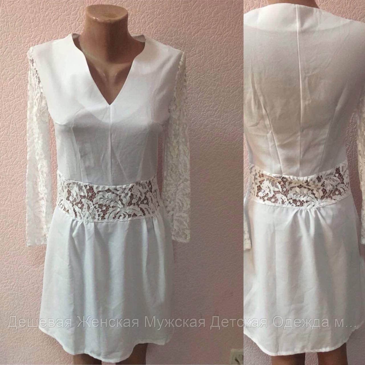 Модне плаття жіноче