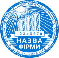 Изготовление печатей для ОСББ