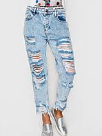 Женские голубые рваные джинсы (8130sk)