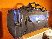 Сумка спортивная дорожная Nike 273 регулируем объем синяя