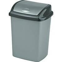 Ведро для мусора с крышкой Curver Dominik серебристое 10 л.