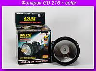 Фонарик GD 216 + solar,Налобный Фонарь,фонарь светодиодный на солнечных батареях!Опт
