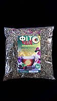 Фито чай (витаминный) -  карпатский лечебный сбор экологически чистых трав.Оптом и в розницу