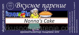 Ароматизатор Nonna's Cake (Бабушкин Пирог) 5мл FlavourArt