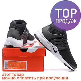 Мужские кроссовки Nike Air Presto Ultra Flyknit черные / Кроссовки мужские Найк Аир Макс