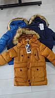 Детская зимняя куртка для мальчиков GRACE оптом