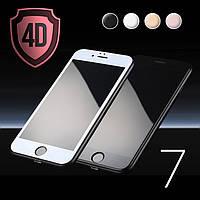 Защитное стекло 4D Glass для iPhone 7, фото 1