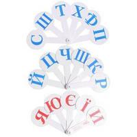 Веер букв, украинский язык