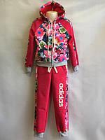 Спортивный костюм на девочку 3-6лет