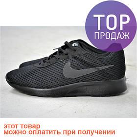 Кроссовки Nike Air Max полностью черные / кросы Найк Аир Макс, мужские, 2017