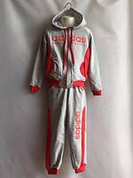 Спортивный костюм на девочку 26-34