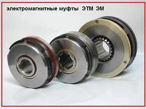 Муфта электромагнитная ЭТМ 092, ЕТМ092, ЭТМ 092 2н, ЭТМ 092 1н