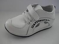 Кроссовки белые на мальчика 20-25р.