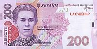 200 гривен. Пачка сувенирных денег, фото 1