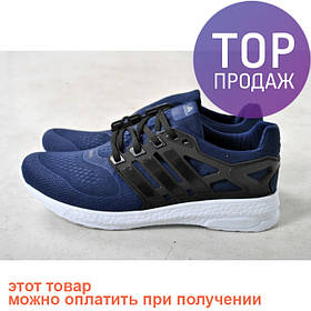 Мужские кроссовки Адидас Adidas Techfit / кроссовки мужские, модные, синие 2017