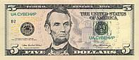 5 долларов. Пачка сувенирных денег