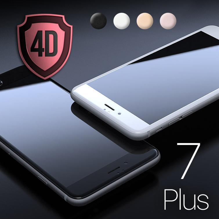 Защитное стекло 4D Glass для iPhone 7 Plus, фото 1