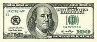 100 долларов. Пачка сувенирных денег, фото 1
