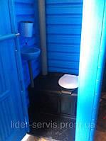Аренда туалета Киев