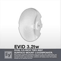 Electro-Voice evid 3.2 TW громкоговоритель настенный, 10 Вт/100 В