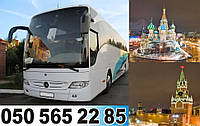 Пассажирские перевозки Донецк-Москва-Донецк, фото 1