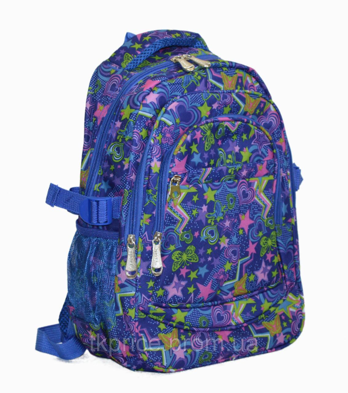Школьный рюкзак для девочки синий