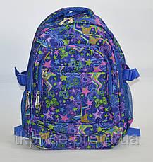 Школьный рюкзак для девочки синий, фото 2