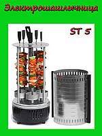 Электрошашлычница Domotec (6 шампуров)
