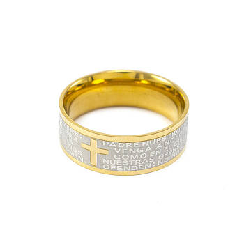Кольцо из стали с молитвой Арт. RNM009SL