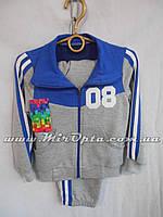 Детский спортивный костюм для мальчика 08 трикотажный  (3 - 6 лет) купить оптом от производителя