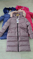 Зимнее пальто для девочек подростковое GRACЕ