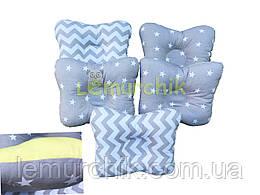 Подушка-бабочка Lari ортопедическая для новорожденного, цвет на выбор