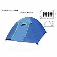 Палатка туристическая шестиместная с тентом и коридором Shengyuan 017: размер 2,2х2,5х1,5м