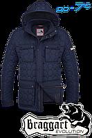 Куртка мужская стильная демисезонная размеры 48- 56