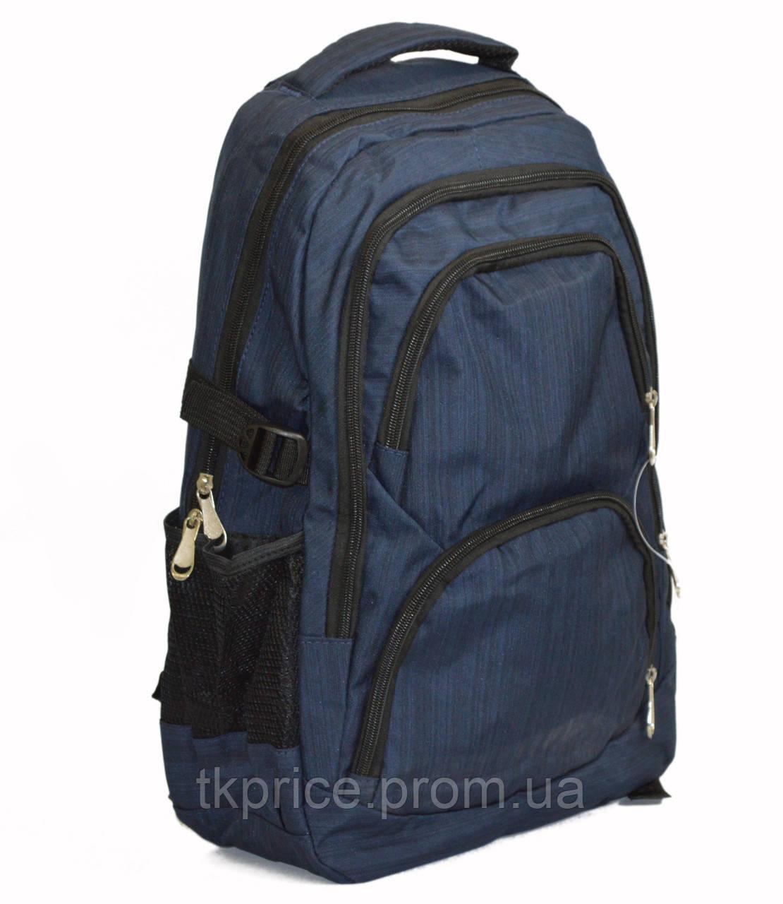 f82fc626e8a2 Универсальный Рюкзак для Школы и Прогулок Синий — в Категории ...