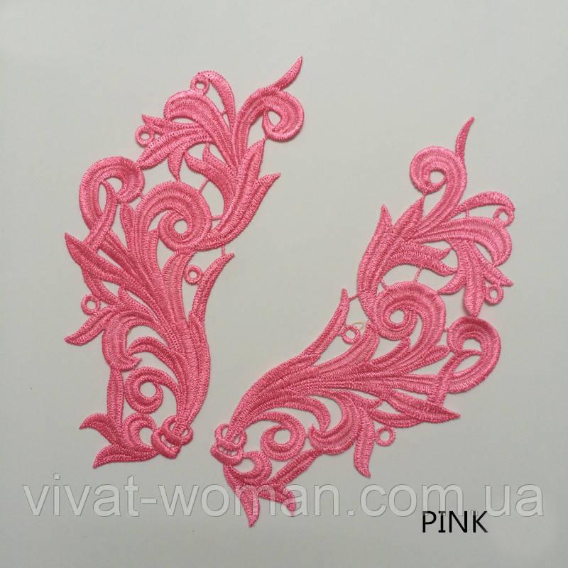 Кружевной фрагмент (лейс) Глория розовый, 22х9 см. Цена за пару
