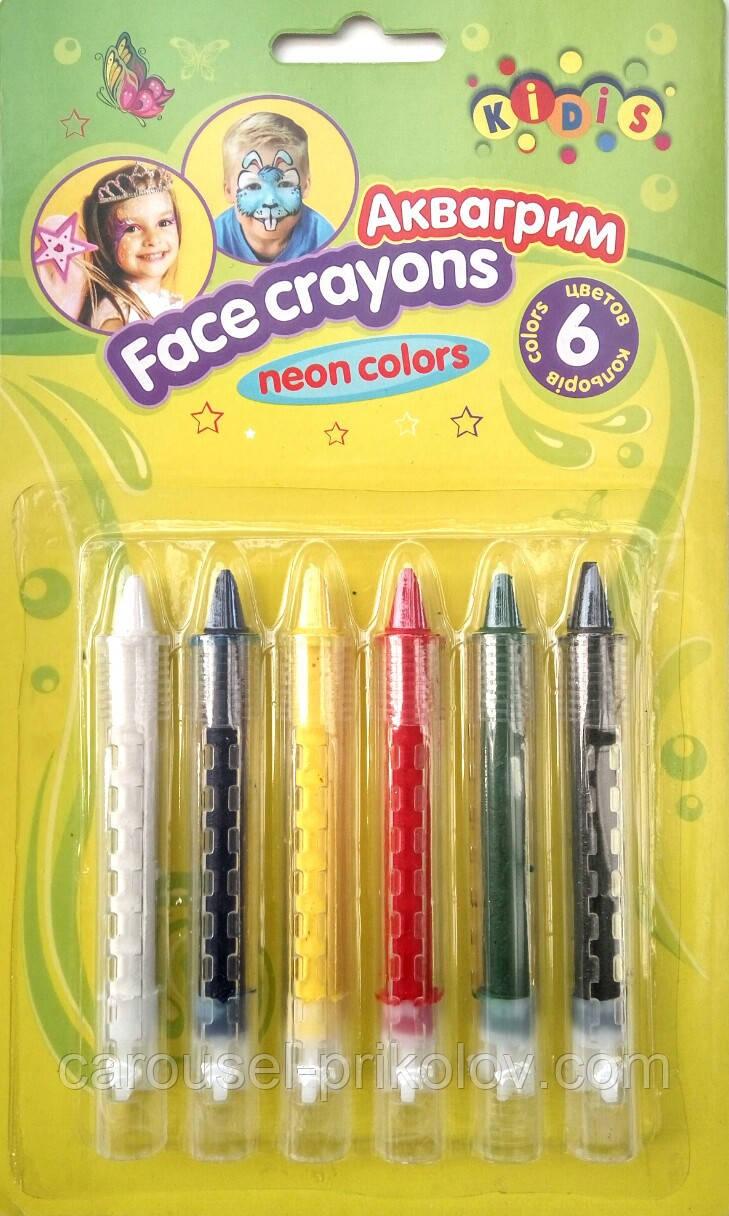 Набор карандаши для лица (грим краски) на Хэллоуин