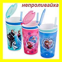 Стакан непроливайка-контейнер 2 в 1 с трубочкой Frozen Disney