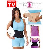 Пояс Мисс Бэлт Miss Belt компрессионный для похудения!Акция