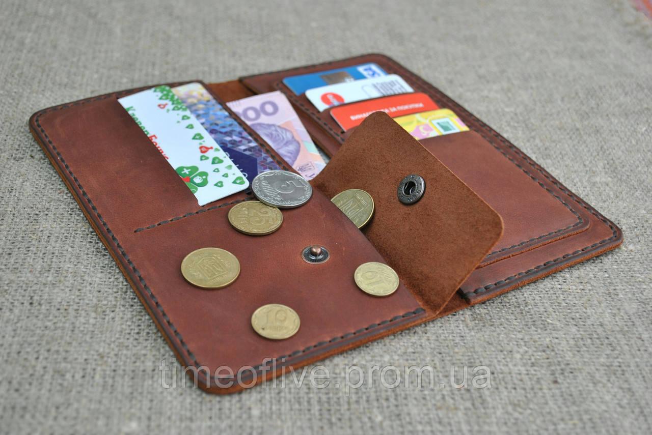 Стильный портмоне из натуральной кожи ручной работы