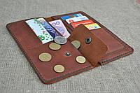Стильный портмоне из натуральной кожи ручной работы, фото 1