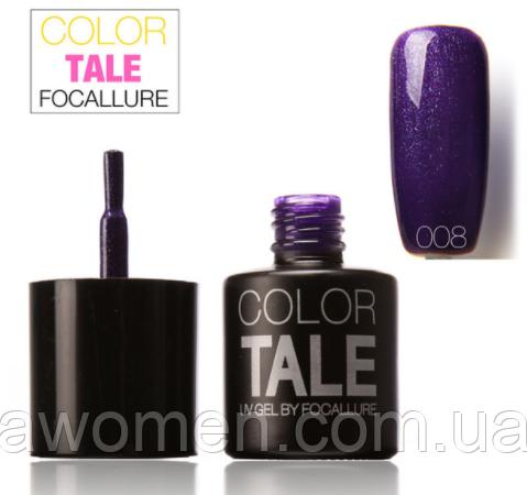 Гель лак Focallure Tale Color № 008