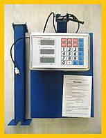 Весы торговые электронные ACS 150 KG FOLD 30*40 усиленная стойка, металлическая голова!Акция