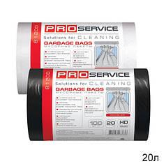 Мешки для мусора 20 л. (офисные) - 100шт/уп.(черные) Мусорные Пакеты  -ТМ PRO Servis
