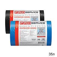 Мешки для мусора 35 л., 100шт/уп. (синие, черные) Мусорные Пакеты - ТМ PRO Servis