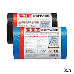 Мешки для мусора 35 л., 30шт/уп. синие- ТМ PRO Servis