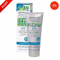 Бальзам красоты для контроля блеска кожи с СЗФ 30 Andalou Naturals, 60 мл