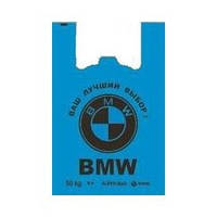 "Пакет ""Багажка - BMW"" (большая) - 100шт."